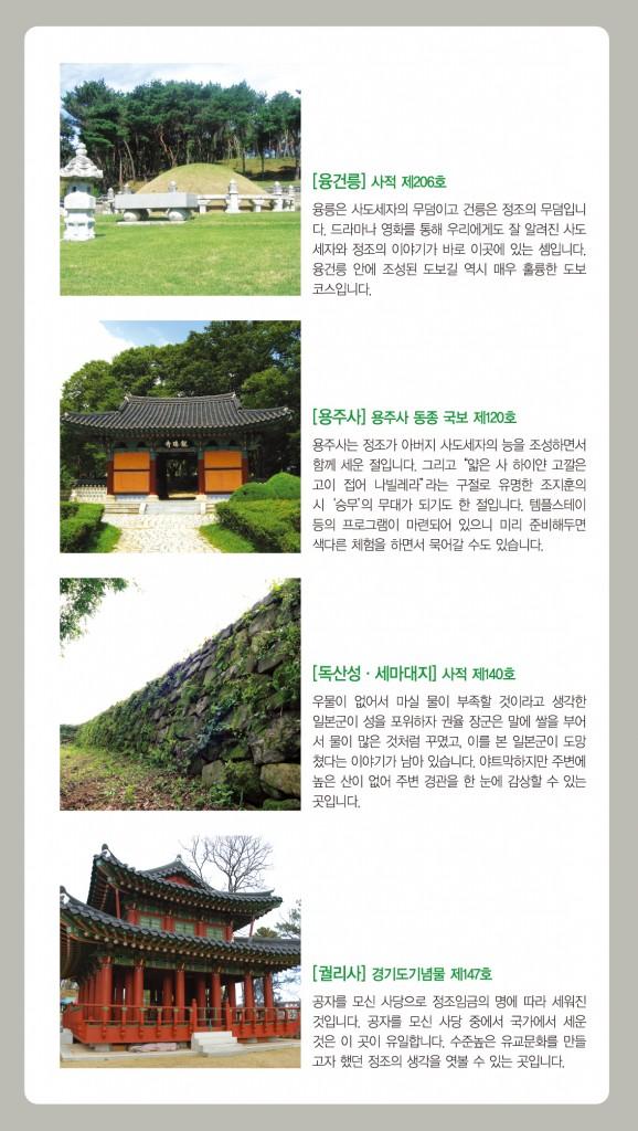 문화유산3-578x1024