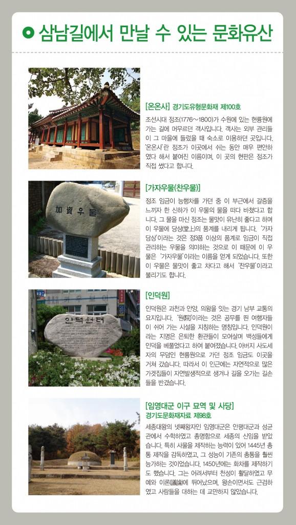 문화유산1-578x1024