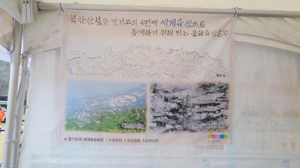 경기도청 벚꽃행사 문화유산부스