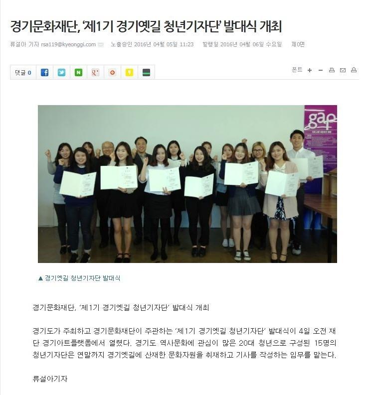 16-4-6[경기일보]