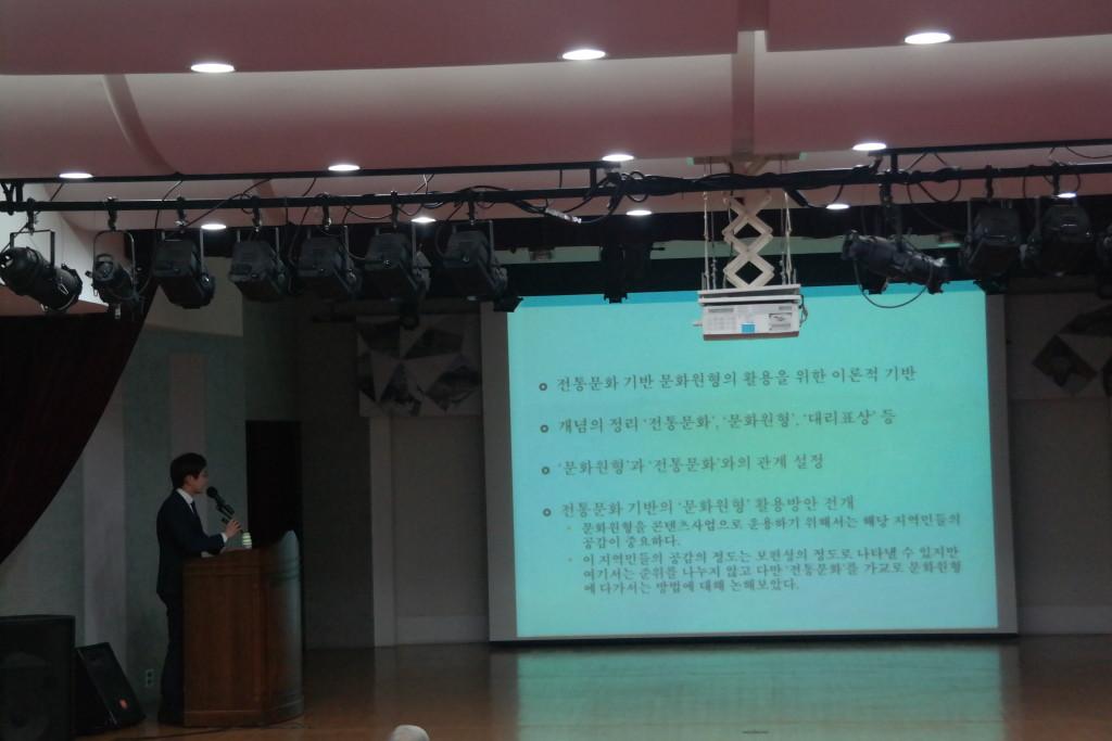 경기도 문화원형의 현황과 활용