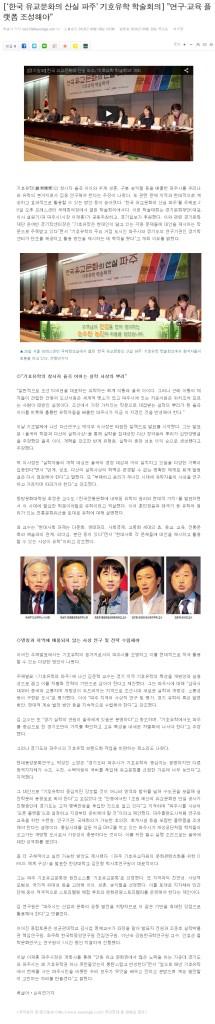 9.29 경기일보