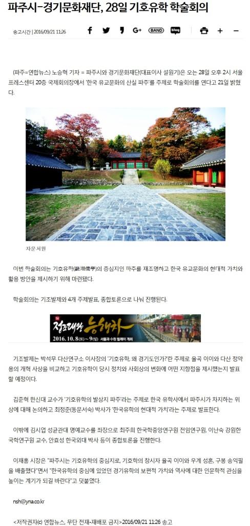 9.29 연합뉴스