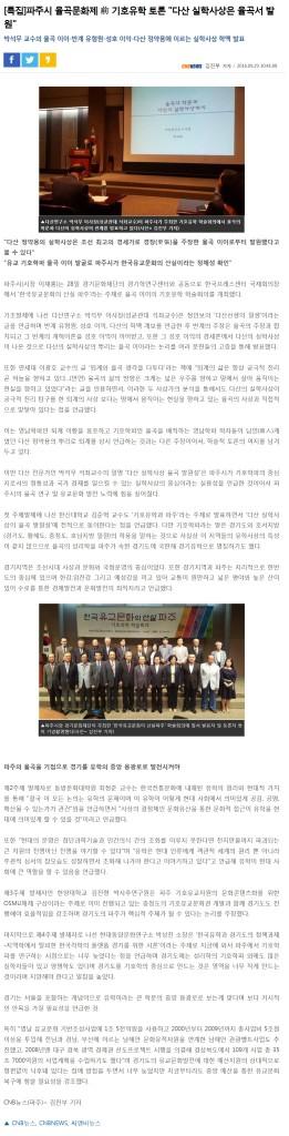 9.29 cnb뉴스